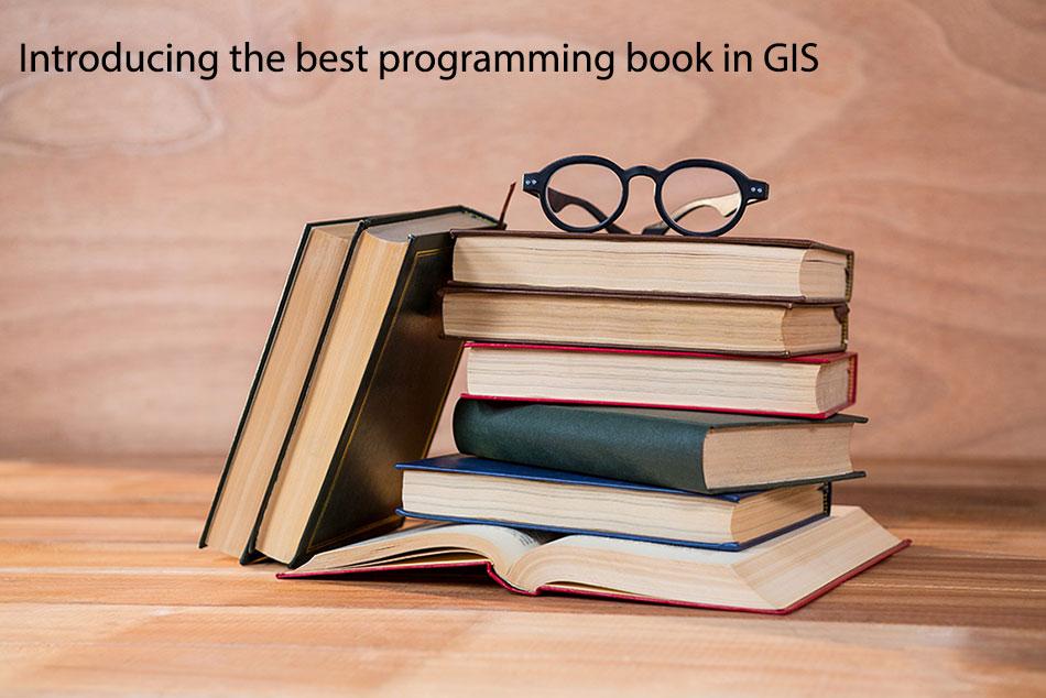 برنامه نویسی در gis