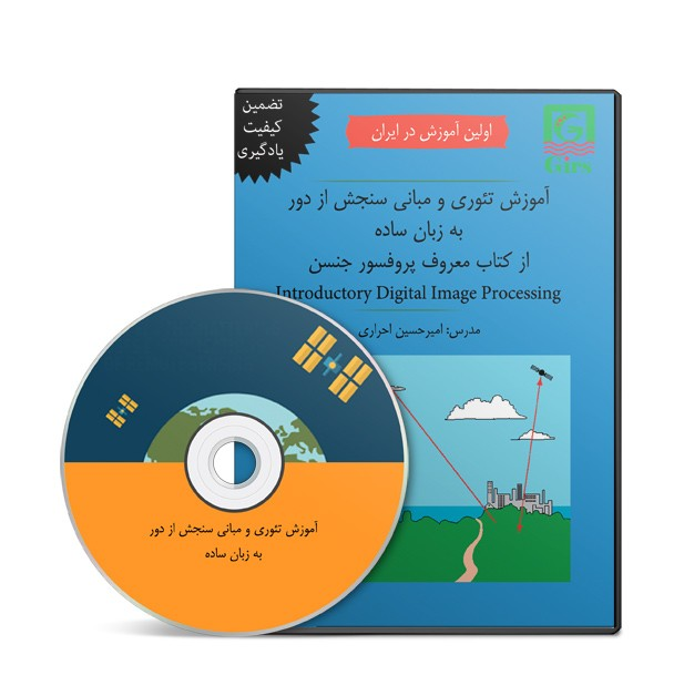 Cover-DVD