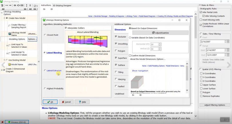آموزش نرم افزار RockWorks