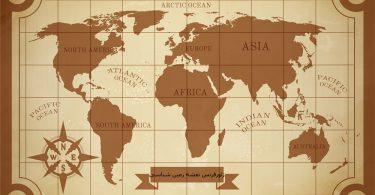 ژئورفرنس نقشه زمین شناسی