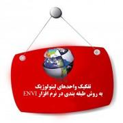girs_pBakQYqADm9B